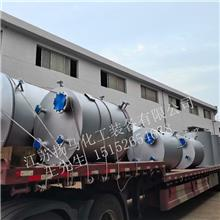 扬马化工 定制各类化工储罐 缓冲罐 碳钢不锈钢大型储槽 质量可靠 欢迎垂询