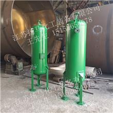 扬马化工 定制300L氯气缓冲罐 各类缓冲罐储槽分离器 欢迎垂询