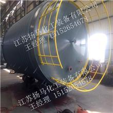扬马化工_定制碳钢不锈钢罐槽_化工储槽_缓冲罐_质量可靠