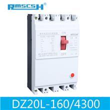 三相四线漏电断路器 400A 透明 漏电保护器 DZ20L-400/4300 350A