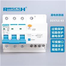 漏保 DZ47-63/3P 6~63A 三相四线漏电断路器 带空气开关漏电保护器