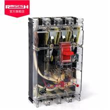 DZ20L-630/4300 漏电断路器 三相四线漏电保护器 上海人民