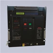 框架断路器 RMW45-3200/3P 2500A 3200A 抽屉式/固定式 断路器