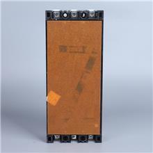 DZ15LE-100/2901 二相漏电保护器 上海人民 漏电断路器