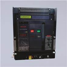 框架断路器 RMW45-2000/3P 抽屉式 带欠压 三锁二钥匙 断路器