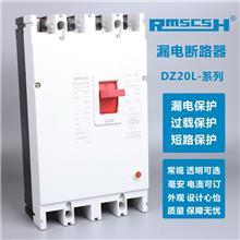 DZ20L-630/4300 漏电断路器 三相四线漏电保护器 上海人民 厂家直销
