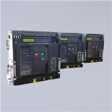 框架断路器 RMW45-4000/3P 4000A 上海人民 电气 断路器 固定式/抽屉式