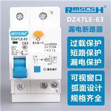 小型 漏电断路器 DZ47LE-63/1P 单相漏保 家用漏电保护器 6~63A