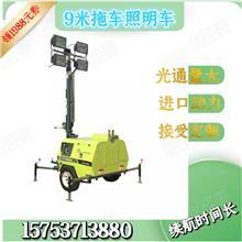 移动式应急照明灯塔 汛抗洪工程照明车 手摇升降LED照明灯塔价格