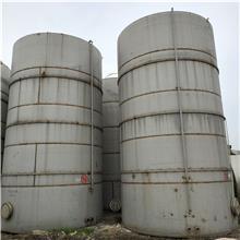 供应二手立式100吨不锈钢红酒罐果汁罐头食品搅拌罐