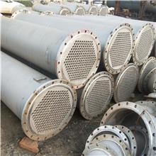 厂家供应 不锈钢列管冷凝器 钛合金高温废水冷凝器 生产直销