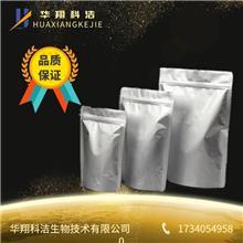 叔十二烷基硫醇 叔十二碳硫醇 25103-58-6