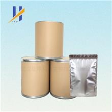 3,5-二叔丁基苯酚 1138-52-9 98%含量