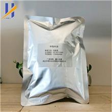 农用有机硅粉剂 固载表面活性剂 粉末状有机硅农用助剂
