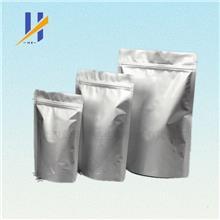 厂家直供 三氟化硼碳酸二甲酯 三氟化硼乙胺 75-23-0