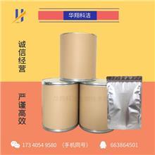 厂家直供 聚(苯乙烯硫磺酸)钠盐 25704-18-1