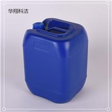 二甲基亚砜 纯度99% 67-68-5