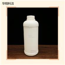 抗氧剂44PD N,N-二仲丁基对苯二胺 纯度98% 101-96-2