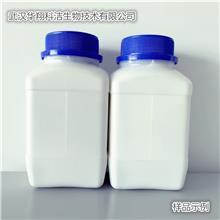 甲硫醇钠 纯度50% 5188-07-8