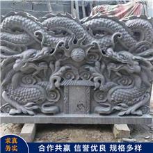 大理石石碑 工艺品石雕石碑 家族陵园石碑 常年销售