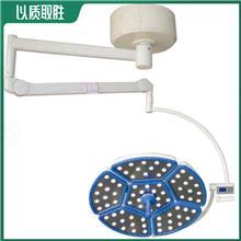 妇科LED无影灯 单头LED无影灯 反光LED无影手术灯销售价格