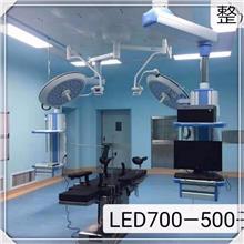 医用LED无影灯 反光LED无影灯 壁挂式LED无影灯批发出售