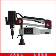 常年销售 垂直摇臂攻丝机 数控螺纹攻牙机 伺服电动攻丝机