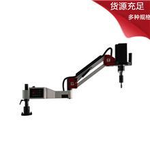 电动伺服攻丝机 加长臂攻牙机 伺服螺纹攻丝机 销售厂家