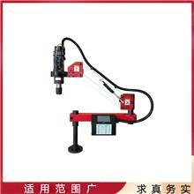 长期供应 电动攻丝机 全自动数控攻牙机 伺服攻牙螺纹机