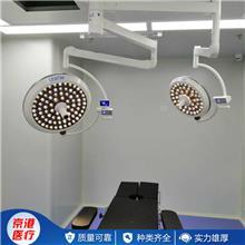 山东供应 卤素移动式无影灯 LED手术无影灯 口腔LED无影灯