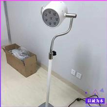 卤素移动式无影灯 冷光源手术无影灯 吸顶式手术无无影灯 市场供应