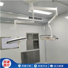 单头手术无影灯  卤素移动式无影灯 吊式LED无影灯 厂家价格