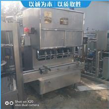 二手直线灌装机 自动灌装机 液体灌装机械 销售报价