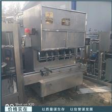 二手直线灌装机 二手自动灌装机 液体灌装机械 销售报价