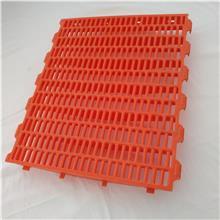 鸡塑料地板批发 猪用塑料漏粪板 母猪产床塑料漏粪板  养殖场塑料漏粪板价格