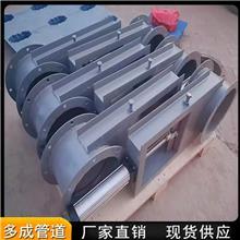 厂家供应 平板插板阀 不锈钢插板阀 气动插板阀 规格齐全