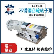 不锈钢伺服计量泵 麦芽糖输送泵 洗洁精肥皂液输送泵