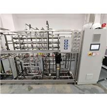 厂家直供工业双级反渗透去离子半导体超纯水设备 工业edi超纯水设备 凯源天诚直销