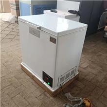 定制低温试验箱低温设备_DW-40高精度低温试验箱_-40-50度恒温低温冰箱低恒温箱