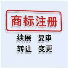 简晖知识产权  国家商标局正规备案代理公司  非金属制钥匙圈注册商标品牌