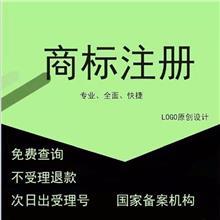 简晖知识产权  金牌商标代理人团队一对一服务  个人防护用喷雾注册商标