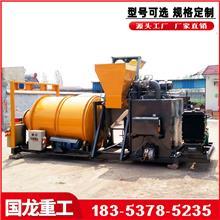 1.5方牵引式沥青搅拌机 公路沥青拌合机 彩色沥青再加热搅拌机国龙重工厂家