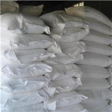 沈阳中性清洁剂 快速去污清洁剂固体 多功能中性清洗剂H-86 天化水处理定制直供