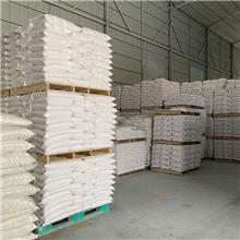 工业空调清洗剂供应 清洁空调清洗剂加工 天津天化直销