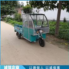 市场价格 挡风电瓶车车棚 三轮电动篷雨棚 快递车遮雨棚
