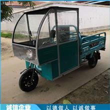 三轮车驾驶棚 三轮电动篷雨棚 挡风电瓶车车棚 山东销售