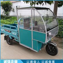 市场价格 挡风电动车车棚 驾驶室挡雨篷 三轮车驾驶棚