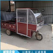 销售价格 挡风电瓶车车棚 电瓶车前棚 三轮车驾驶棚