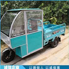 挡风电瓶车车棚 三轮前头棚 电瓶车车棚 常年销售