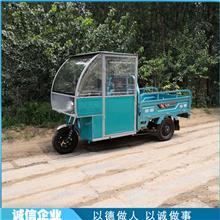 销售报价 挡风电瓶车车棚 三轮电动篷雨棚 快递车遮雨棚